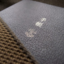 Hobonichi Techo Tomoe River Paper Daily Planner Review